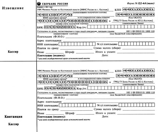 О госпошлине за апелляционные жалобы: размер при подаче по гражданскому делу