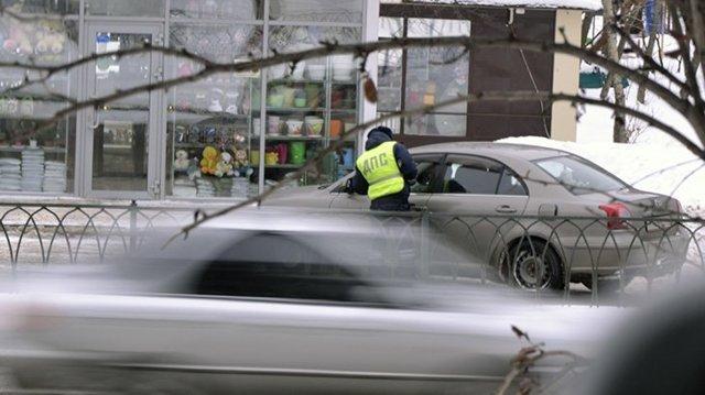 О штрафе за превышение скорости в 2018: таблица, сумма наказания, как оплачивать