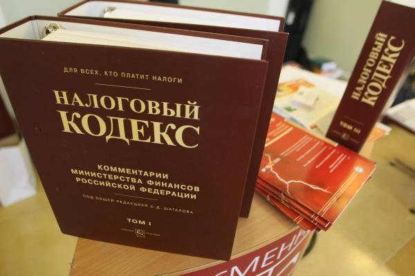 О налоге на наследство: при вступлении по завещанию, уплачивается ли НДФЛ