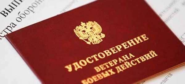 Стандартные вычеты по НДФЛ, статья 218 НК РФ, что это такое, какие суммы бывают