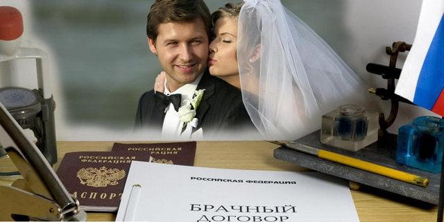 О содержании брачного договора: что может быть прописано, особенности