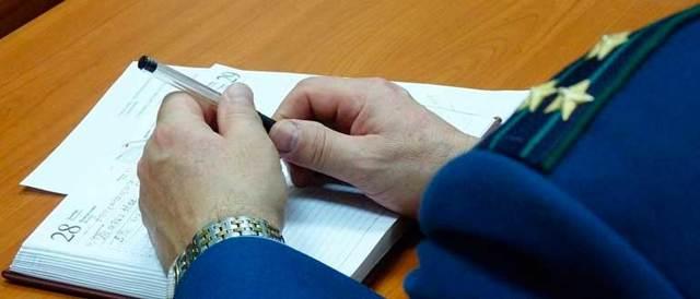 Куда обращаться с жалобами на работодателей: кому можно писать, как подать