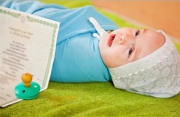 О замене свидетельства о рождении: можно ли, где и что нужно, сколько стоит