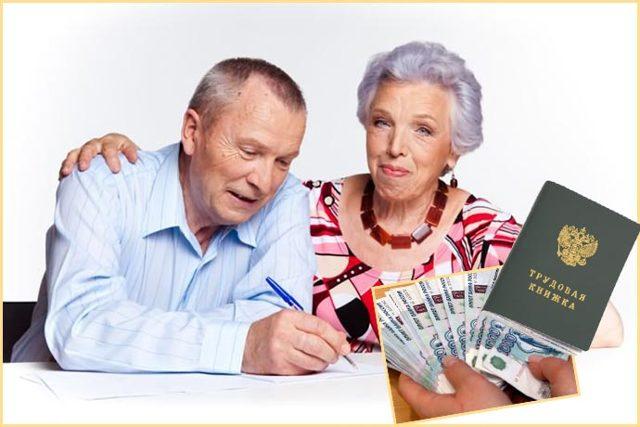 Об увольнении пенсионера по собственному желанию: без отработки, имеет ли прав