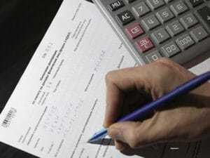 Код документа удостоверяющего личность в 2 НДФЛ - паспорт, вид на жительство