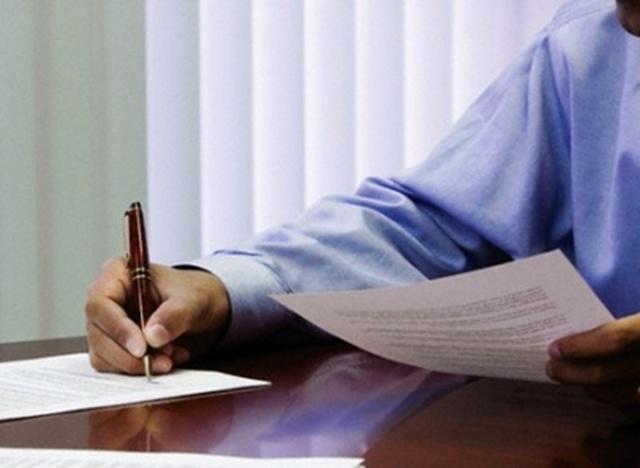 Как подать жалобу в налоговую инспекцию на работодателя через интернет, анонимно