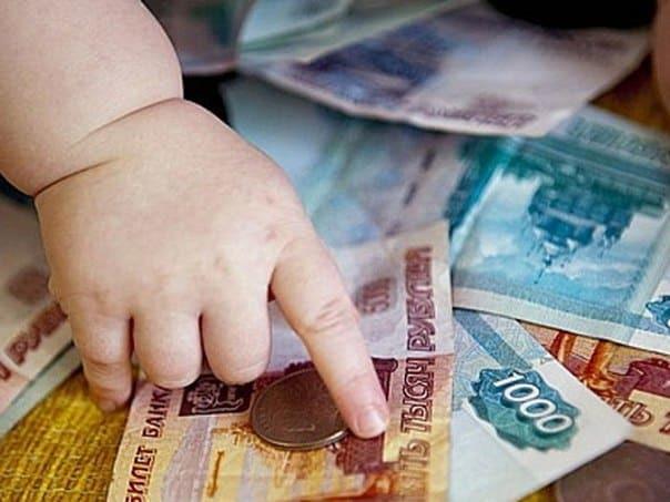 Об удержании алиментов из заработной платы: проводка, счет бухгалтерского учета