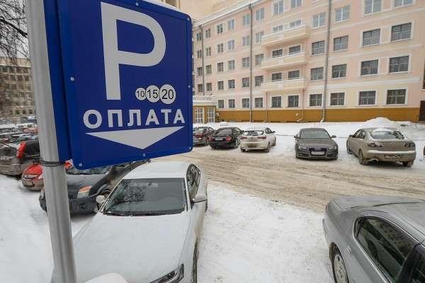 Штраф за парковку в неположенном месте в 2018: размер наказания, как оплачивать