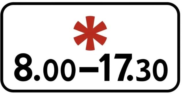 Штраф за езду по автобусной полосе: статья и сумма наказания, как оплачивать