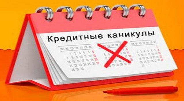 О генеральном прокуроре РФ: кто это такой, права и обязанности, полномочия
