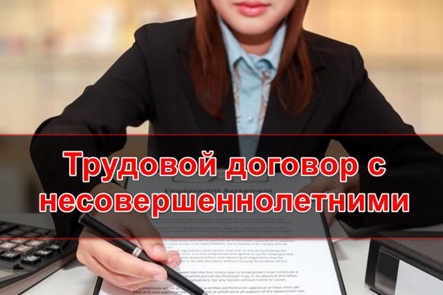 О кассационной жалобе в АПК РФ: куда подавать на апелляционное определение