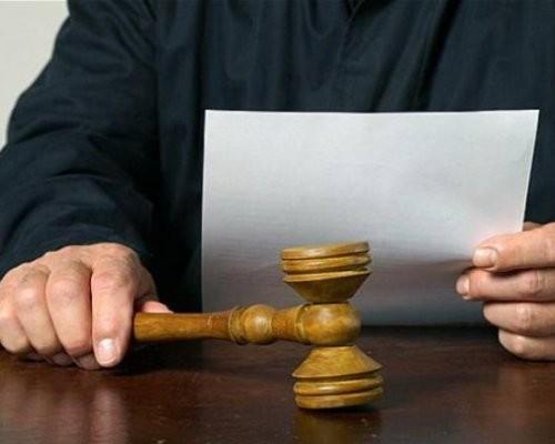Об обжаловании постановлений о возбуждении уголовного дела: порядок, сроки жалоб