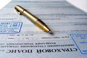 Как вписывают в страховку еще одного водителя: сколько стоит, куда обратиться