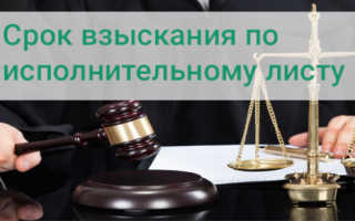 Исполнительные производства судебных приставов: реестр, срок возбуждения, закон