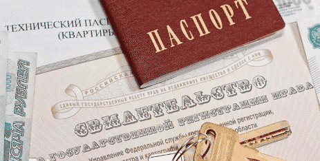 Иски о признании прав собственности: образец искового заявления, как составить