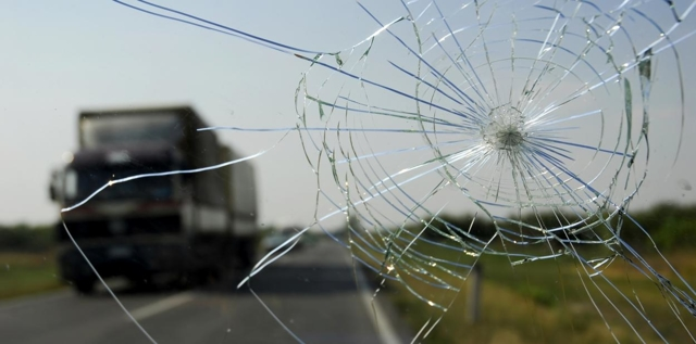 Штраф за разбитое лобовое стекло: статья и сумма наказания, как оплачивать