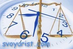 О затягивании судебных процессов в гражданском судопроизводстве: как это сделать