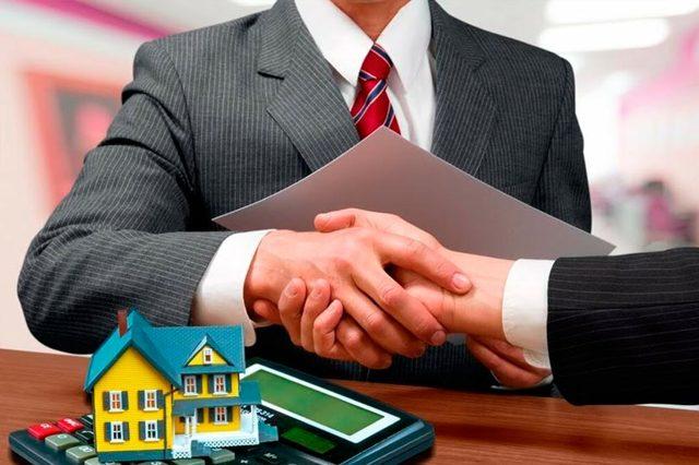 Можно ли продавать квартиры в ипотеке: как это сделать, пошаговая инструкция