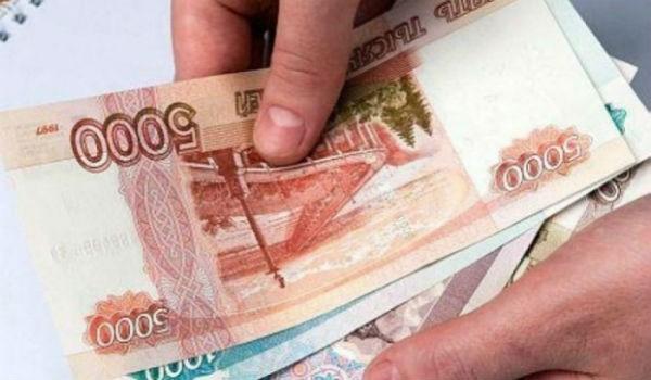 О госпошлине за замену паспортов: сколько стоит в РФ, где оплатить, реквизиты