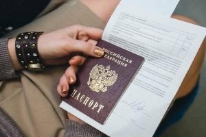 Когда паспорт считают недействительным: что делать гражданину РФ, если признаки