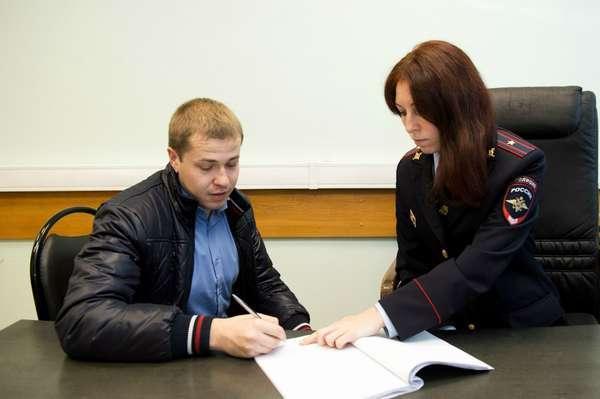 Об обвинительном постановлении по уголовному делу: чем отличается от акта УПК