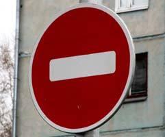 О штрафе за въезд под кирпич: размер и сумма наказания, как оплачивать