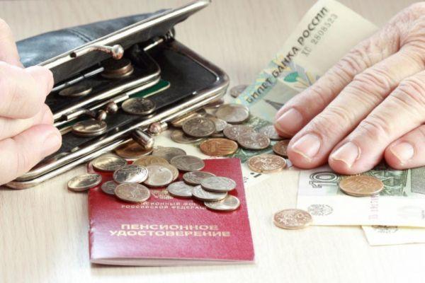 О накопительной части пенсии: как получить единовременно, кому положена выплата