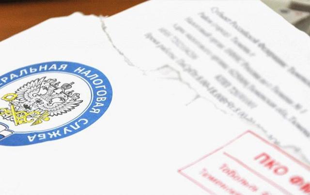 Как написать письмо в налоговую для разъяснения - образец, как выглядит ответ