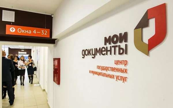 Сколько по времени меняют паспорта: как долго делается в РФ, какой срок, дней
