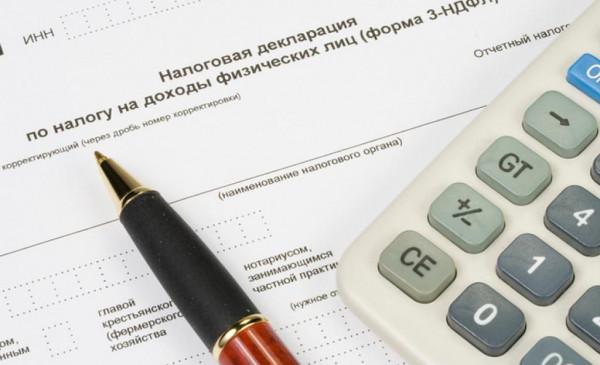 Как получить налоговый вычет за лечение и протезирование зубов, возврат НДФЛ