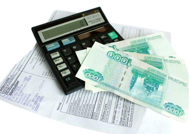 О возврате госпошлины: как можно вернуть за иск, заявление в налоговую, образец