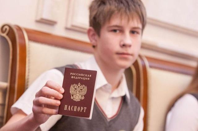 Как вписывать ребенка в паспорт РФ: нужно ли, где можно, куда ставить отметку