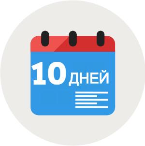 Подписки о невыезде: что это такое в УПК, мера пресечения, срок действия