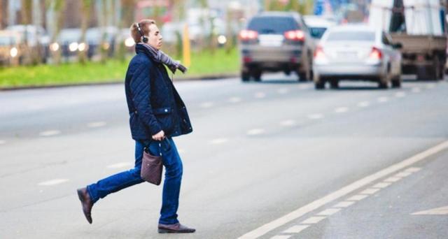 Штрафы для пешеходов за нарушение ПДД, как оплачивать, как узнать наличие по фамилии