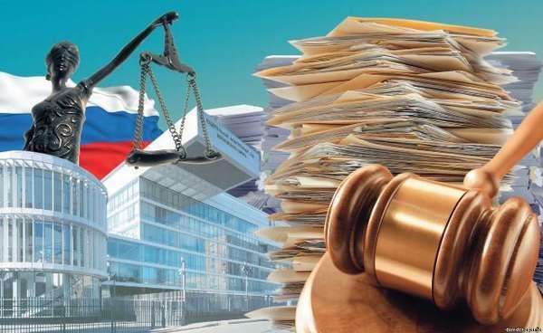 О расчете госпошлины в суд общей юрисдикции: как посчитать за судебный приказ