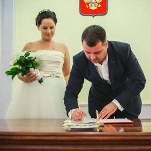 С какого возраста можно жениться в России: со скольки лет можно выходить замуж