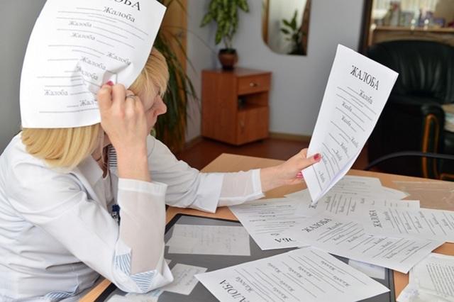 О жалобе в трудовую инспекцию: как подать и куда обратиться, образец