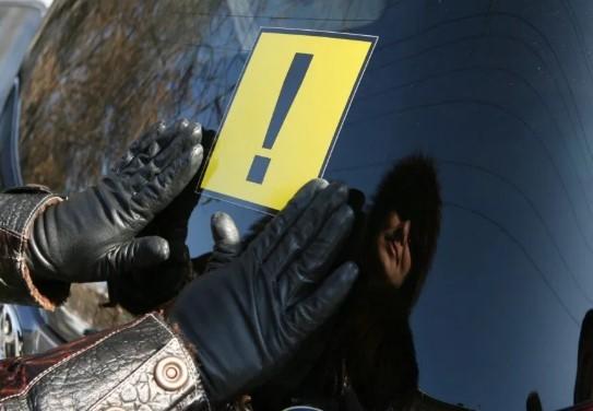 Штраф за отсутствие восклицательного знака: статья и сумма наказания, как оплачивать