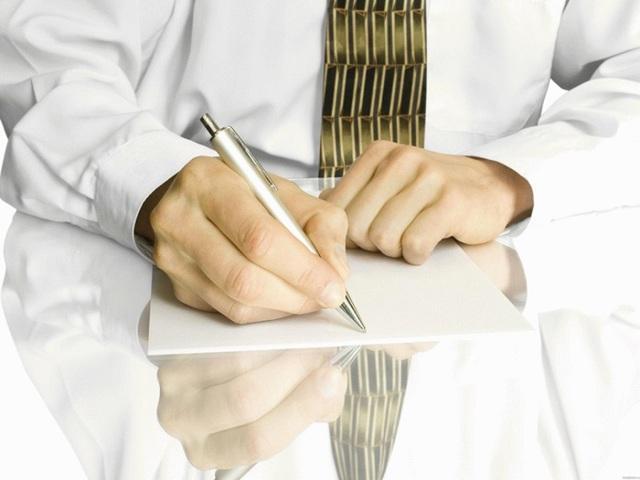 О жалобах в РЖД: как оставить, куда написать, горячая линия, подать онлайн