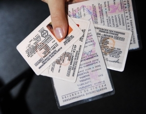 Оплата транспортного налога для ИП и для физ лиц, как и где его можно оплатить