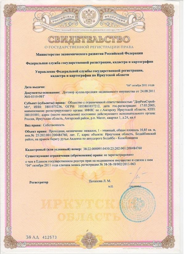 Об оформлении наследства через МФЦ: регистрация свидетельства, документы