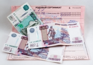 О декретных выплатах безработным: полагаются ли, сколько платят, что положено
