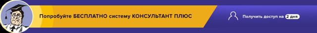 Код 126 в справке 2 НДФЛ что значит, что означают коды 127, 114, 134