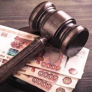 Штраф за езду на квадроцикле без прав: статья и сумма наказания, как оплачивать