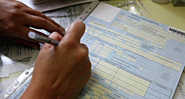 Как оплачивают больничный: как начисляется, кто оплачивает, в какой срок