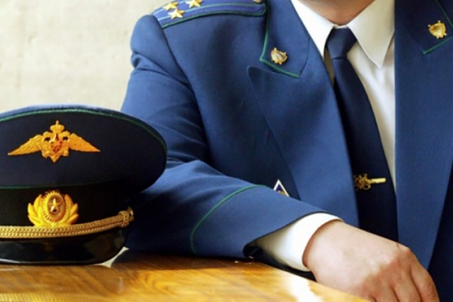 Кто такие прокуроры: что делает, права и обязанности профессии, правовой статус