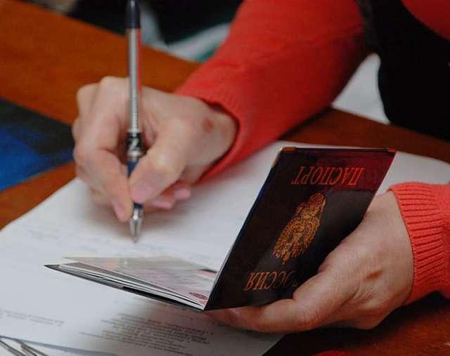 Справки о составе семьи: где взять, как получить через Госуслуги и МФЦ, образец