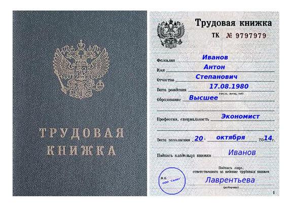 Что делать, если потеряли загранпаспорт: как восстановить в России когда утерян