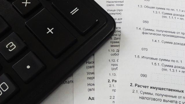 104 код вычета в справке 2 НДФЛ, что он означает, что такое код 105