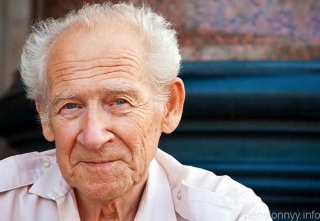 О пенсии по старости без трудового стажа: каков будет размер выплат